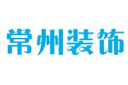 常州易胜博体育app下载